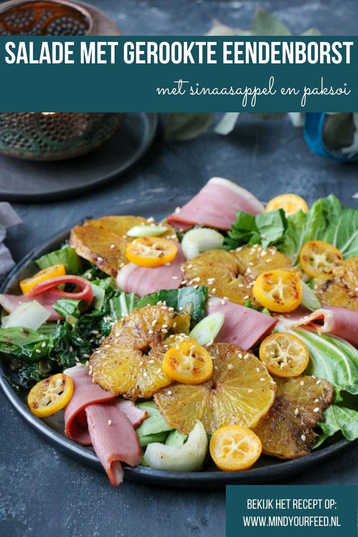 salade met gerookte eendenborstfilet, salade met eendenborst, salade eend sinaasappel, voorgerecht, Kerst, salade voorgerechten recepten